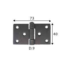 Pant černý, 40 x 73 mm, SP1453